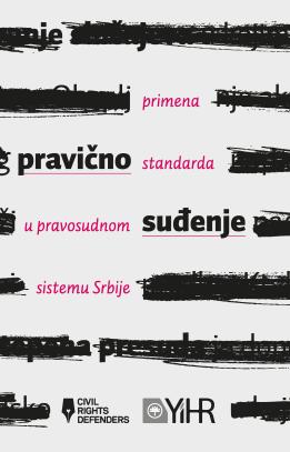 Pravično suđenje - 2015. - korica