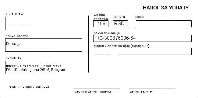 uplatnica.rs-170-300876006-64